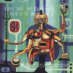 """Tabla Beat Science """"Live in San Francisco at Stern Grove"""" album cover"""